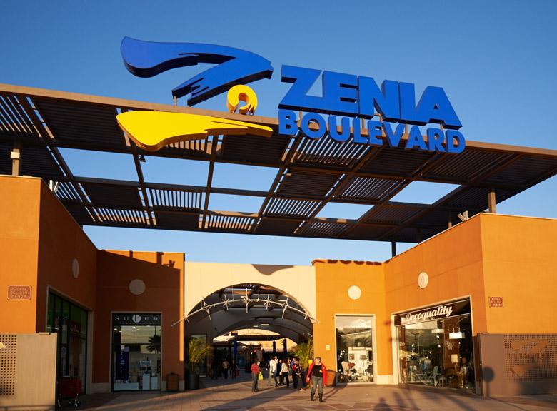 Foto del Centro Comercial